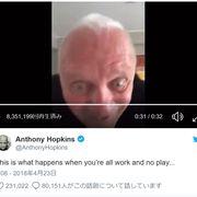 怖すぎる!アンソニー・ホプキンスの狂気的な自撮り動画が大反響