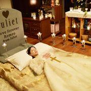 榮倉奈々&安田顕の全力ロミジュリごっこ!『家に帰ると妻が必ず死んだふりをしています。』新映像