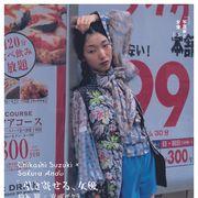 小松菜奈、安藤サクラら「装苑」で人気写真家が撮り下ろし!