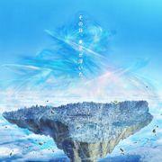 モンスト劇場版新作『ソラノカナタ』10月公開決定!