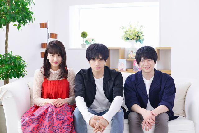 左から、平祐奈、中島健人、知念侑李