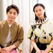 安田顕、榮倉奈々との再共演に感謝!『家に帰ると妻が必ず死んだふりをしています』