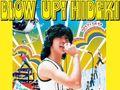 20歳の西城秀樹さんを追った音楽ドキュメンタリー、43年ぶりに再上映