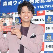 森崎ウィン、ハリウッドデビュー後の変化を実感!初のビジュアル&インタビュー本発売