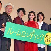 池田エライザ主演『ルームロンダリング』テレビドラマ化!舞台あいさつでサプライズ発表