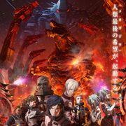 アニメ「ゴジラ」第2弾、Netflix配信は7月18日!メカゴジラ登場!
