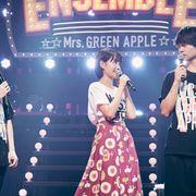 佐野勇斗、葵わかなとともにMrs. GREEN APPLEのライブにサプライズ登場!