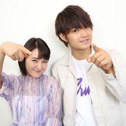 葵わかな&佐野勇斗、息ぴったり!『青夏』久々の共演でお互いを語る