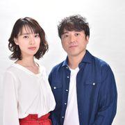 戸田恵梨香&ムロツヨシ、純愛ドラマで共演 若年性アルツハイマーの試練描く
