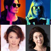『オーシャンズ8』吹替版に本田貴子、釘宮理恵、甲斐田裕子ら
