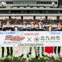 『仮面ライダービルド』キャストが北九州市に凱旋!おかえりの大歓声
