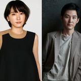 新垣結衣「逃げ恥」脚本家の連ドラで松田龍平とダブル主演!11年ぶり共演