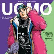 「ジョジョ」荒木飛呂彦がブチャラティを描きおろし!UOMO表紙に登場