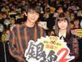 『銀魂2』橋本環奈&吉沢亮、共闘シーンは「カッコいい」を欲しがった