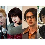 池田エライザ主演、連続ドラマ版『ルームロンダリング』11月放送スタート