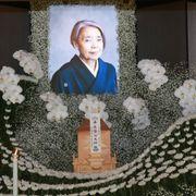 樹木希林さん葬儀、1,500人が最後の別れ 吉永小百合・宮沢りえら多くの著名人参列