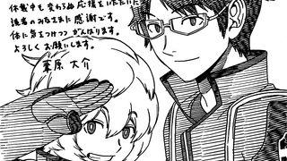 「ワールドトリガー」連載再開が決定! 5話掲載後にジャンプSQ.移籍