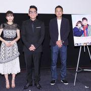 宮川大輔、桜井ユキからのサプライズメッセージに動揺!『サクらんぼの恋』舞台挨拶