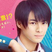 平野紫耀、King&Princeメンバーに恋愛相談するならこの人!