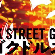 極道アイドルコメディー「Back Street Girls」実写映画化!予告も公開
