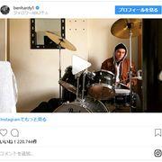 カッコよすぎ!『ボヘミアン・ラプソディ』ベン・ハーディ、ドラムの腕前を披露