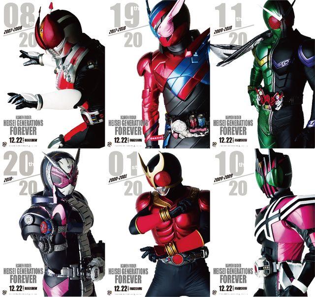 おそ松さん6つ子が仮面ライダーに変身コラボイラスト公開 シネマトゥデイ