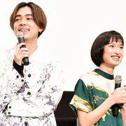 門脇麦、成田凌との共演では「大体ビンタし合ってる」
