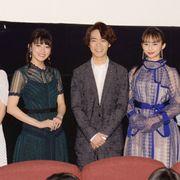 撮影裏話も!小野賢章、実写初主演映画の公開に感慨