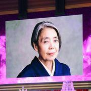 樹木希林さん、最優秀助演女優賞を受賞