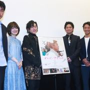 吉村界人・萩原聖人ら3年越し公開に感無量 震災後の福島描く『ハッピーアイランド』