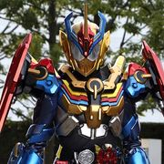 仮面ライダーグリス、新フォーム「パーフェクトキングダム」が公開!