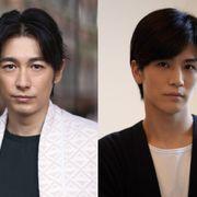 ディーン、現代版シャーロックで月9初主演 岩田剛典が相棒役