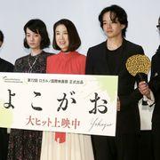 筒井真理子、『淵に立つ』深田晃司監督とのタッグ作で再び世界へ!