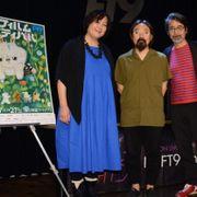 第41回「ぴあフィルムフェスティバル」ラインナップ発表!『Gレコ』先行上映も