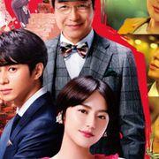 長澤まさみ『コンフィデンスマンJP』ブルーレイ&DVDは12月4日発売
