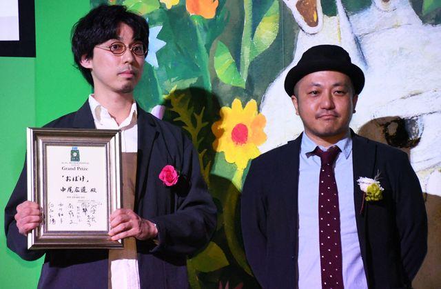 グランプリ作品『おばけ』の中尾広道監督(左)と最終審査員の白石和彌監督(右)