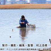 新藤兼人賞『東京干潟』『蟹の惑星』村上浩康に金賞