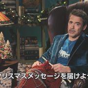 ロバート・ダウニー・Jrからクリスマスメッセージ!『ドクター・ドリトル』特別映像