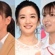永野芽郁、伊原六花、吉川愛…新成人の女優たちに注目!