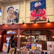 京都・出町座、22日より営業再開へ