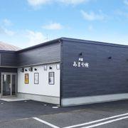 茨城のミニシアター・あまや座、23日から営業再開へ 当面は予約優先