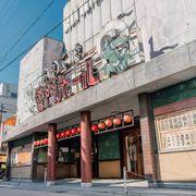 大正6年創業の映画館「上田映劇」6月1日より営業再開