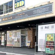 まちポレいわき営業再開で一部改装も「いわき市の映画文化を守るために」