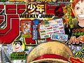 「こち亀」新作読切、今週のジャンプに掲載!