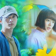 吉沢亮×杉咲花が共演!『青くて痛くて脆い』など注目作5選