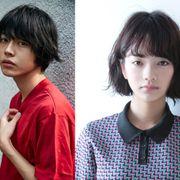 倉悠貴&見上愛主演、衝撃の青春映画『衝動』クラウドファンディングで支援呼びかけ