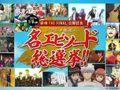 アニメ銀魂、名エピソード総選挙が開催!『銀魂 THE FINAL』キャラ設定画も公開
