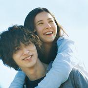 吉高由里子×横浜流星!『きみの瞳が問いかけている』など注目作5選