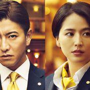木村拓哉『マスカレード・ホテル』続編、来年9月公開!「マスカレード・ナイト」映画化