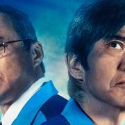 日本アカデミー賞『Fukushima 50』最多12部門で優秀賞を受賞!
